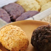 Ohagi (Botamochi): easy Recipe Japanese Sweets