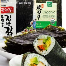 What is The Special and Benefits of Nori Sushi